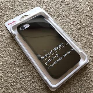エヌティティドコモ(NTTdocomo)の新品 ドコモ純正 iPhone8 iPhoneSE ケース カバー ブラック 黒(iPhoneケース)