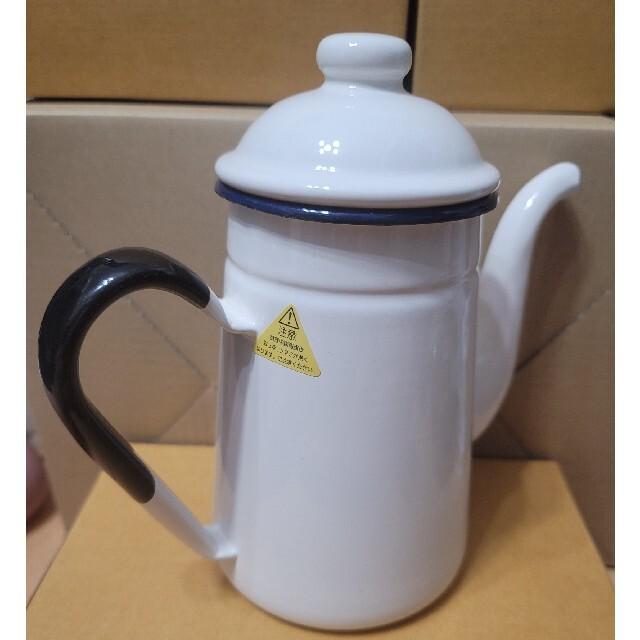 富士ホーロー(フジホーロー)のホーロー製 コーヒーポット 11cm ホワイト インテリア/住まい/日用品のキッチン/食器(調理道具/製菓道具)の商品写真