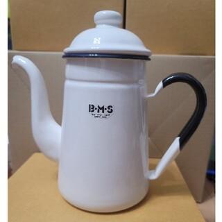 富士ホーロー - ホーロー製 コーヒーポット 11cm ホワイト