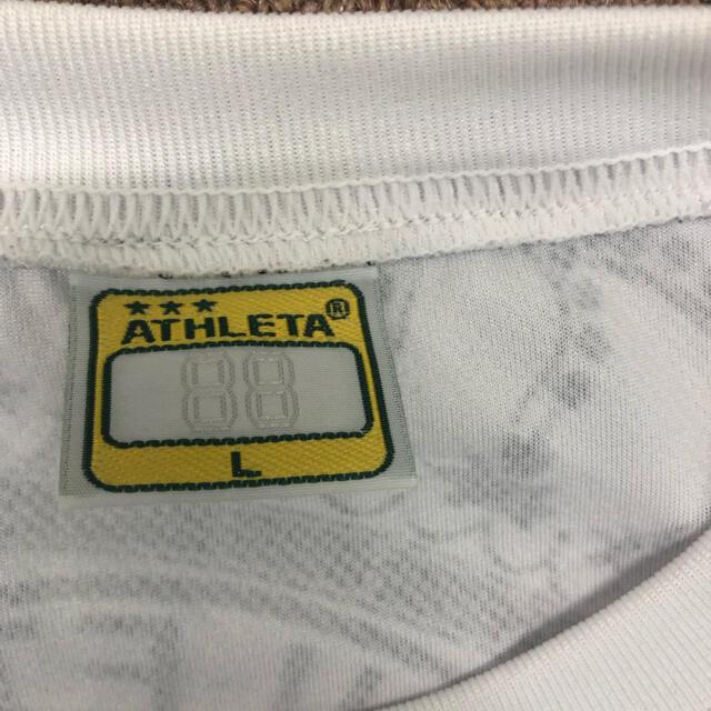 ATHLETA(アスレタ)のアスレタプラシャツLサイズ スポーツ/アウトドアのサッカー/フットサル(ウェア)の商品写真