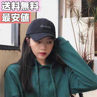 【最安値】帽子 キャップ 韓国 レディース 送料無料 大人気(キャップ)