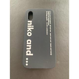 ニコアンド(niko and...)のniko and... iPhonexs ケータイケース(iPhoneケース)