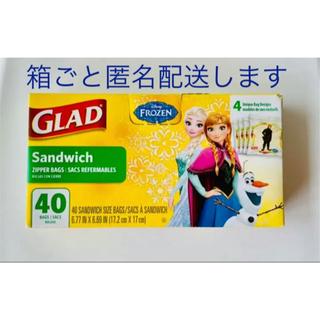 アナトユキノジョオウ(アナと雪の女王)の日本未発売 アナ雪 GLAD ジッパーバッグ 20枚(収納/キッチン雑貨)