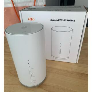 エーユー(au)のau Speed Wi-Fi HOME L01s HWS32(PC周辺機器)