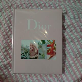 ディオール(Dior)のOggi付録ディオールノート(ノート/メモ帳/ふせん)