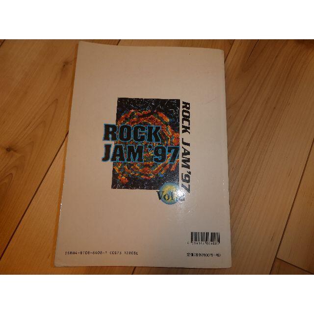 バンドスコアROCK JAM'97 ザ・イエローモンキー大特集です。 楽器のスコア/楽譜(ポピュラー)の商品写真