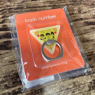 バックナンバー(BACK NUMBER)のback number  スマホリング(ミュージシャン)