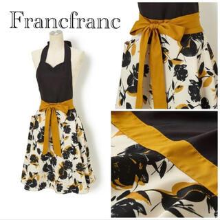 フランフラン(Francfranc)のフランフラン シルエフルエプロン(その他)