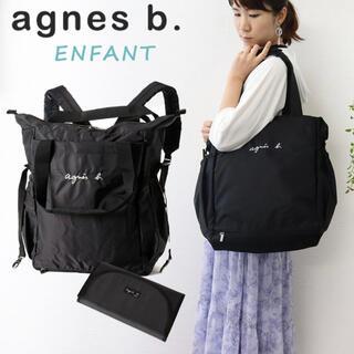 agnes b. - アニエスベー 2WAYマザーズバッグ トート リュック agnes b