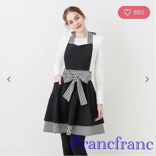 フランフラン(Francfranc)のフランフラン ストライプリボン フルエプロン ブラック(その他)