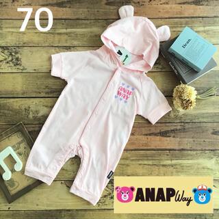 アナップキッズ(ANAP Kids)の【70】ANAP way クマ耳 フード付 カバーオール ピンク(カバーオール)