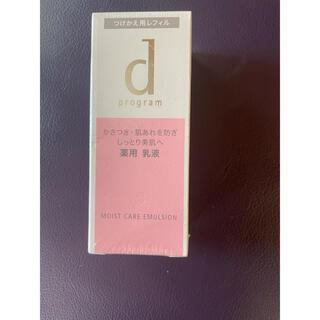 ディープログラム(d program)のdプログラム  乳液  レフィル(乳液/ミルク)