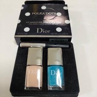 クリスチャンディオール(Christian Dior)のディオールヴェルニ    ポルカドットデュオ 001(マニキュア)
