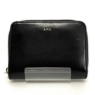 アーペーセー(A.P.C)のアーペーセー 2つ折り財布 - 黒×ゴールド(財布)