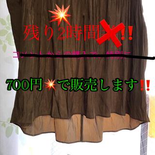 テチチ(Techichi)のテチチ💐2点700円‼️スカートは腰回りゴムですッ❣️(セット/コーデ)