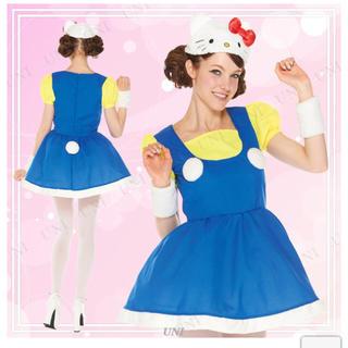 サンリオ(サンリオ)のキティちゃんのコスチューム(衣装一式)