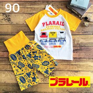 タカラトミー(Takara Tomy)の【90】プラレール  腹巻き付 半袖 パジャマ 黄(パジャマ)