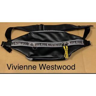 ヴィヴィアンウエストウッド(Vivienne Westwood)のヴィヴィアンウェストウッド ボディバッグ(ボディーバッグ)