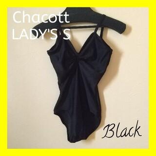 チャコット(CHACOTT)のChacott チャコット クラシックバレエ キャミレオタード S ブラック 黒(ダンス/バレエ)