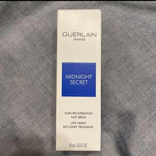 GUERLAIN - ゲラン/美品 ミッドナイトシークレット