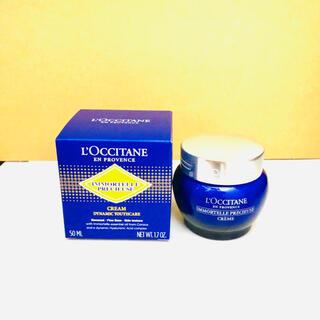 ロクシタン(L'OCCITANE)のロクシタン イモーテル プレシューズクリーム 50ml(フェイスクリーム)
