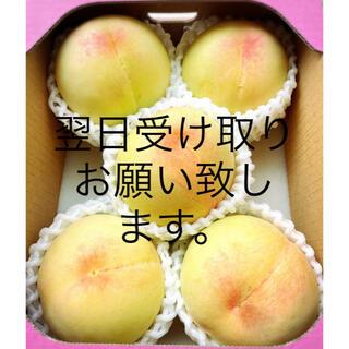 清水白桃(フルーツ)