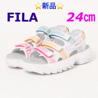 フィラ(FILA)の⭐️新品⭐️ FILA ディスラプター 2 SD パイピー サンダル  24㎝(サンダル)