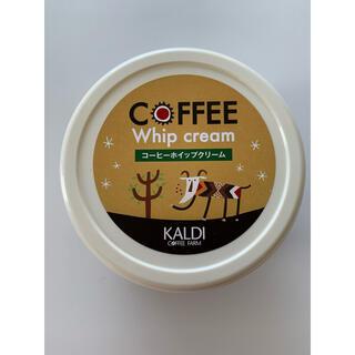 カルディ(KALDI)のKALDI コーヒーホイップクリーム(その他)