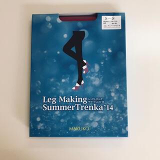 マルコ(MARUKO)のマルコ  レッグメイキング トレンカ Sサイズ MARUKO(レギンス/スパッツ)