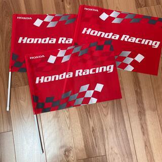 ホンダ(ホンダ)のホンダレーシング フラッグ 3本セット(モータースポーツ)