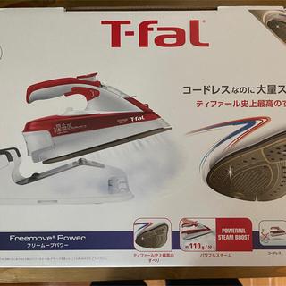 T-fal - ティファール フリームーブパワー
