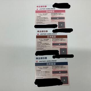 ジャル(ニホンコウクウ)(JAL(日本航空))のJAL優待券3枚(その他)