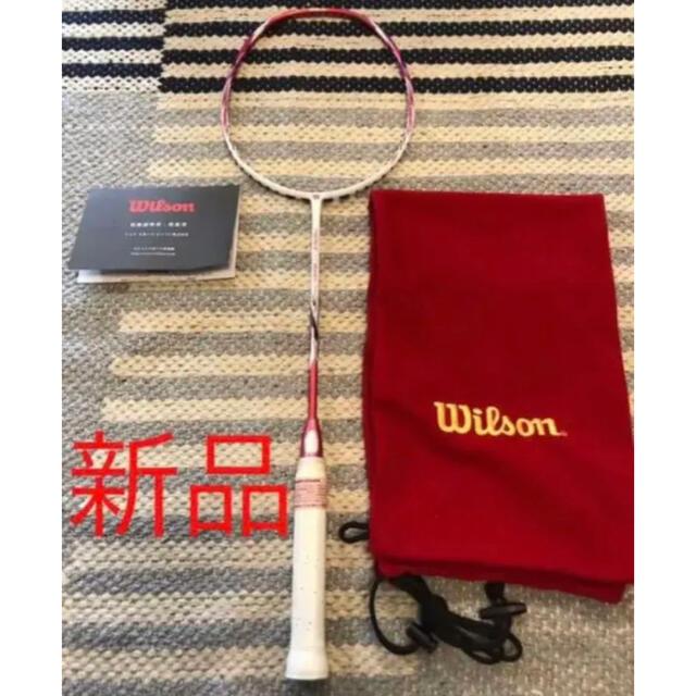 wilson(ウィルソン)の❣️新品未使用 バドミントンラケット Wilson ウィルソン スポーツ/アウトドアのスポーツ/アウトドア その他(バドミントン)の商品写真
