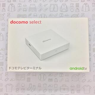 エヌティティドコモ(NTTdocomo)の未使用品 ドコモ テレビターミナル TT01/202104161788000(その他)