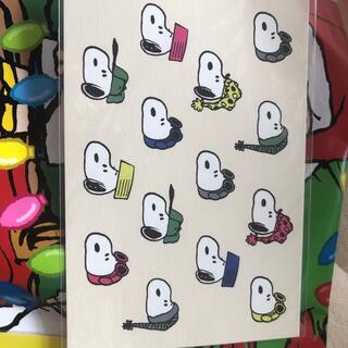 スヌーピー(SNOOPY)のスヌーピーミュージアム ポストカード 2枚セット(写真/ポストカード)