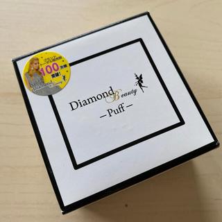 ダイヤモンドビューティー(Diamond Beauty)の新品未開封ダイヤモンドビューティオーロラフェイスパウダーNo.3(フェイスパウダー)