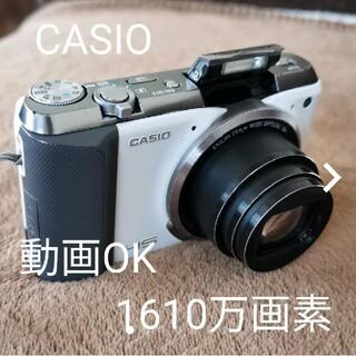 CASIO - デジタルカメラ