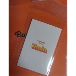 ボウダンショウネンダン(防弾少年団(BTS))のBTS Butter Peaches Ver.メッセージカード ジミン(印刷物)