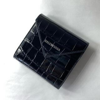 Balenciaga - バレンシアガ 三つ折り財布 ブラック レザーウォレット クロコ型