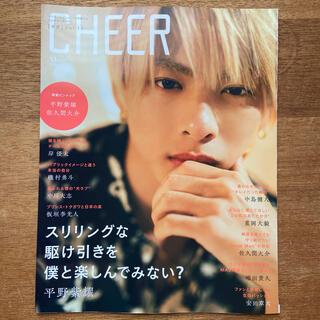 カンジャニエイト(関ジャニ∞)のCHEER 安田章大(アート/エンタメ/ホビー)