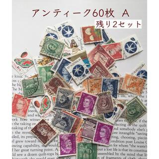 外国切手 残り2(各種パーツ)