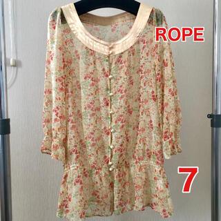ロペ(ROPE)の【ロペ】オーガンジー 花柄ブラウス チュニック(シャツ/ブラウス(長袖/七分))