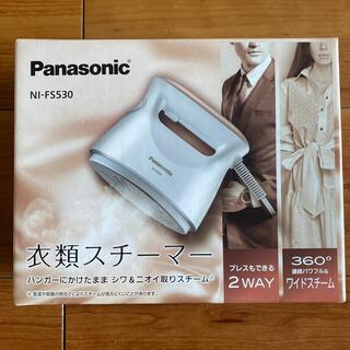 Panasonic - パナソニック衣類スチーマー NI-FS530