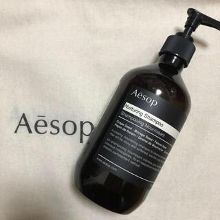 Aesop - Aesop 空ジャンプーボトル