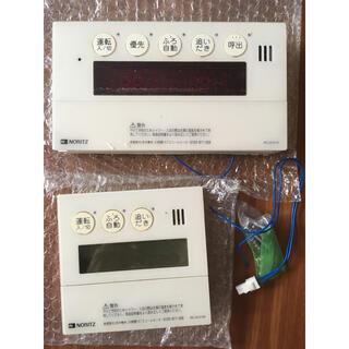 ノーリツ(NORITZ)の給湯器 リモコン セット ノーリツ(その他)