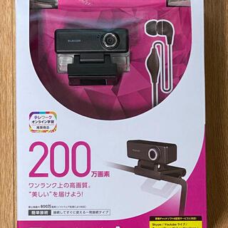 ELECOM - Webカメラ(UCAM-C520FEBK)