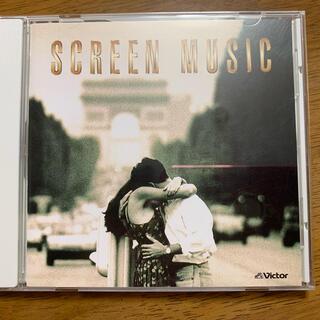 スクリーンミュージック(映画音楽)