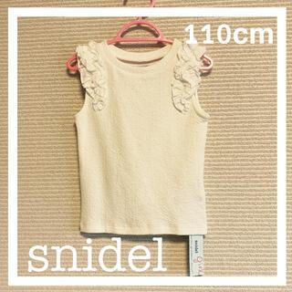 スナイデル(snidel)のスナイデル キッズ トップス 110 白(Tシャツ/カットソー)