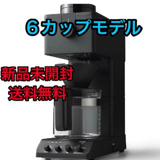 ツインバード(TWINBIRD)のツインバード TWINBIRD コーヒーメーカー CM-D465B(コーヒーメーカー)
