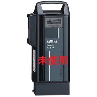 ヤマハ - YAMAHA PAS専用 X0T-82110-21 リチウムイオンバッテリー